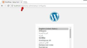 how to install wordpress on Xamp step 6